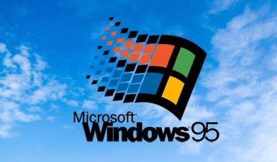 Von Windows 95 auf Synology NAS im Netzwerk zugreifen
